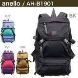 anelloリュック / レトロアウトドアバックパック【AH-B1901】