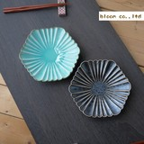 Peacock Peacock Plate Turkey Turquoise Blue Brown