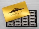 富士山ベイクドショコラ 24個入