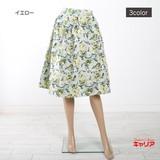 【2017 夏】【キャリア】【M〜L】神戸 芦屋系 タック入り ふんわり花柄スカート d101763