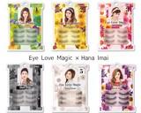 Eye Love Magic×Hana Imai