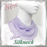 Silk Neck Neck Cover Plain
