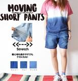 2017 S/S Ladies Denim Shorts