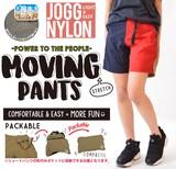2017 S/S Ladies Shorts