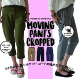 2017 S/S Ladies Twill Cropped Pants