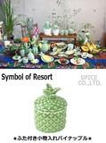 【先行予約】【先行予約】Symbol of Resort ふた付き小物入れ パイナップル