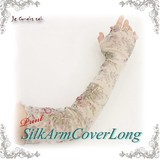 Silk Arm Cover Silk Arm Cover Long Type Glove Miscellaneous goods