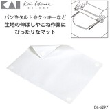 KAIJIRUSHI Cookies Fabric Just Mat