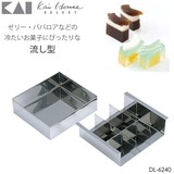 KAIJIRUSHI Jelly Sweets Just Sink