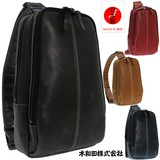 Retro Body Bag Genuine Leather Attached Toyooka (Japan)
