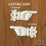 CASTING SIGN LEFTHAND RIGHTHAND DIRECTION【店舗】【ガーデン】【サインプレート】