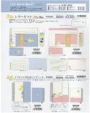 【予約販売】7月12日締切しばんばん 文具6点セットセット販売)Stationery Set (tie-in sale ONLY)
