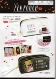 【予約販売】7月17日締切 文具 ラメフレークペンポーチ(セット販売)Pen Pouch (tie-in sale ONLY)