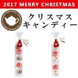 ■2017X'mas 先行予約■ クリスマス キャンディー