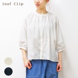 2017 S/S Plain Gather Blouse Cotton Linen Natural