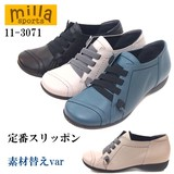 Color Upper Design Shoes