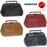 Retro Type Horizontal Clutch Genuine Leather Attached Toyooka (Japan)