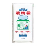 Plastic Bag Pickles Bag household use 2 Pcs