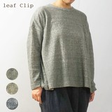2017 A/W Cotton Linen Double Weave Pullover Leisurely Natural