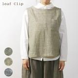 2017 A/W Cotton Linen Double Weave Behind Vest Leisurely Natural