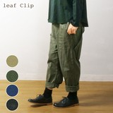 2017 A/W Twill Bag Pocket Pants Cotton Leisurely Natural