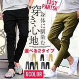 2017 S/S Stretch Twill Skinny Long Ankle Pants Men's Bottom