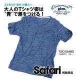 【2017年夏物新作】◆Safari掲載商品◆【gim】スペック天竺無地Tシャツ (72010460)
