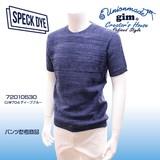 【2017年夏物新作【gim】スペック地柄ニットTシャツ (72010530)