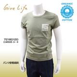 【2017年夏物新作】【GiveLife】オーガニックコットンGive life ptC/N(72160120)
