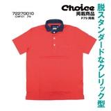 【2017年夏物新作】『Choice掲載』スイスコットンドライクレリックポロシャツ(72270010)