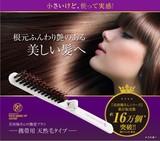 【日本製】美容師さんの艶髪ブラシ携帯用天然毛タイプ