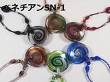 Venetian Glass Top Necklace Assort
