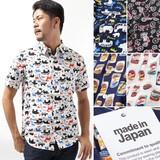 2017 S/S Men's Repeating Pattern Shirt
