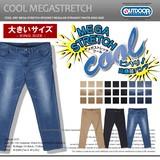 2017 S/S Cool Cool Stretch Slim Pants