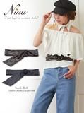 NINA Nina Fake Leather Belt