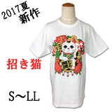 2017 Summer Beckoning cat T-shirt For Souvenir Event