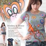2017 Summer Flower Decoration T-shirt
