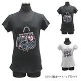 2017 Summer Studs Attached Heart Bag T-shirt