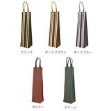 【ワインバッグ・コンビネーショントート】持ち運び便利な不織布製*全5色