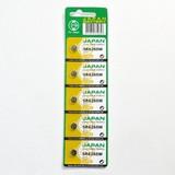 【ボタン電池・乾電池】SDランキング入り常連!! 激安!時計用ボタン電池 SR626SW(377)