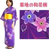 レデイーズ浴衣セット 紫地の和花柄    161-1200-11