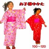 Girl Yukata Geta Set