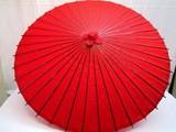 All Year Umbrella Plain
