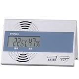 《特価品》【携帯に便利】デジカード(デジタル温・湿度計)