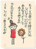 【癒し系で大人気】クミコB4ポスター KMPM5428