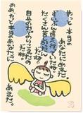【癒し系で大人気】クミコB4ポスター KMPM5435