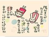 【癒し系で大人気】クミコB4ポスター KMPM5480