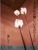 【間接照明で洒落た雰囲気に】 ハロゲンフロアライト
