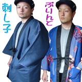 【粋な刺し子】       選べる2種類プリント相撲と龍虎