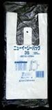 ニューイージーバック【3S】(レジ袋)